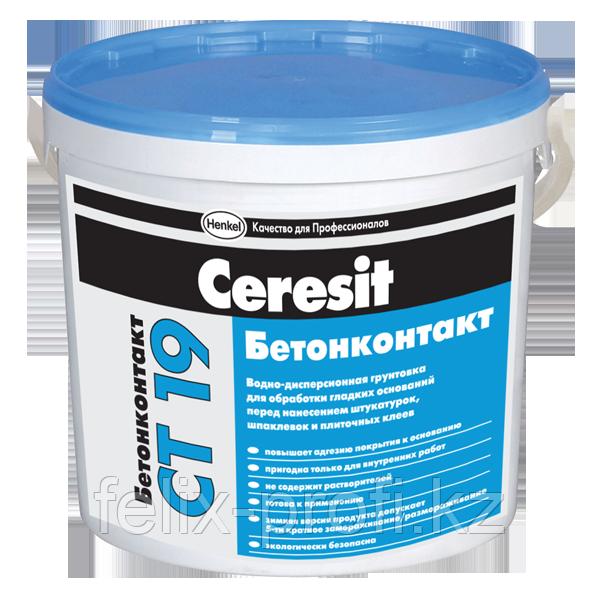 Ceresit CT19 Грунтовка-Бетонконтакт для обработки гладких оснований, 5 кг