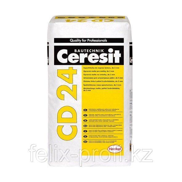 CERESIT CD 24 REPAIR MORTAR финишная шпаклевка для бетона 25 кг.