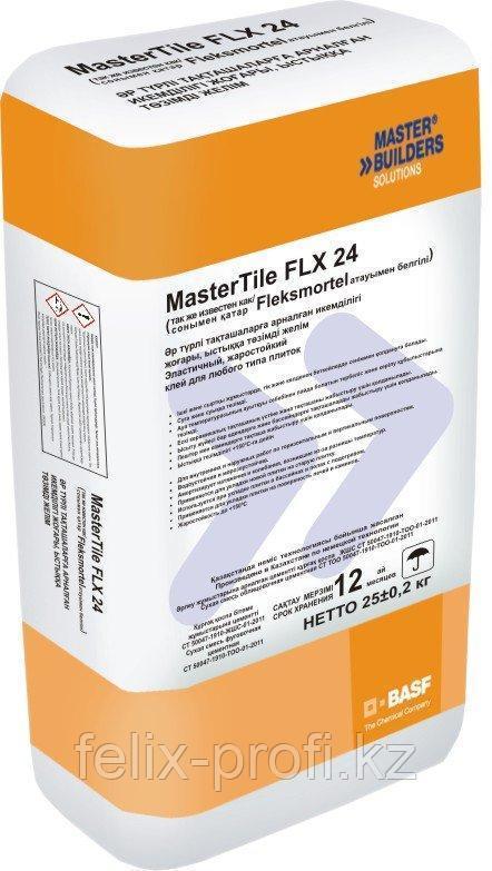 MasterTile  FLX 24 White  25 кг. Эластичный, водоустойчивый, жаростойкий с высокими показателями клейкости, ук