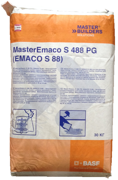 бетонная смесь тиксотропного типа эмако s88c