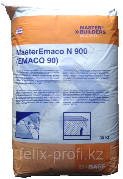 MasterEmaco N 900 сухая ремонтная смесь, серая 25 кг.