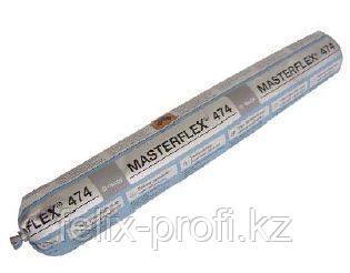 MasterSeal NP 474  Grey