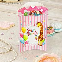 """Пакет подарочный 14*24 см """"Жирафик"""" розовый цвет (набор 6 шт)"""