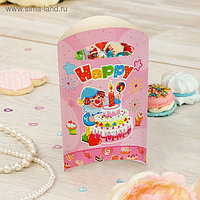 """Пакет подарочный 14*24 см """"Клоун с тортом"""" розовый цвет (набор 6 шт)"""