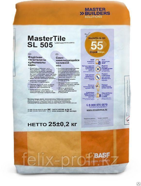 MasterTile SL 505 Самовыравнивающийся  цементный раствор, 25кг.