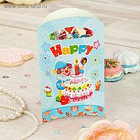 """Пакет подарочный 14*24 см """"Клоун с тортом"""" голубой цвет (набор 6 шт)"""