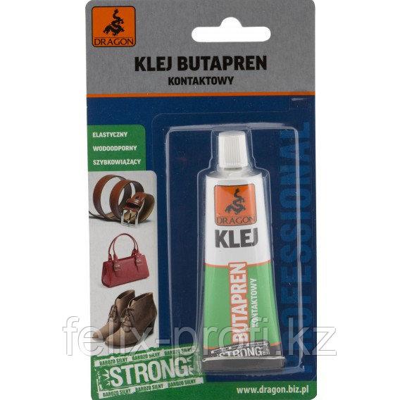 Клей бутапрен DKB025/BL