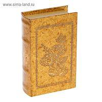 """Сейф-книга дерево """"Золотые розы"""" 17х11х5 см"""