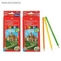 Карандаши 12 цветов Faber-Castell ECO «Замок» 1201 7/2.8 мм шестигранный корпус, с точилкой