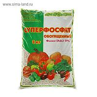 Удобрение минеральное Суперфосфат обогащенный, 3 кг