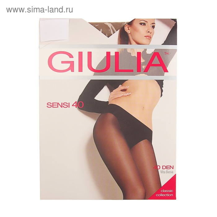 Колготки женские SENSI 40 VITA BASSA, цвет телесный (glace gul), размер 3/M - фото 4