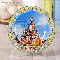 Тарелка декоративная «Киров»