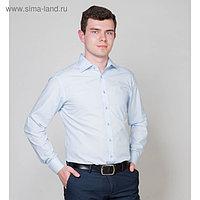 Сорочка мужская slim fit,, цвет голубой, р-р 56, об.шеи 44, рост 182-188 см