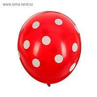 """Шар латексный 12"""" """"Большие круги"""", пастель, набор 50 шт., цвет красный"""