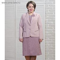 Костюм женский (жакет, платье) 5938 цвет розовый, р-р 48, рост 164 см