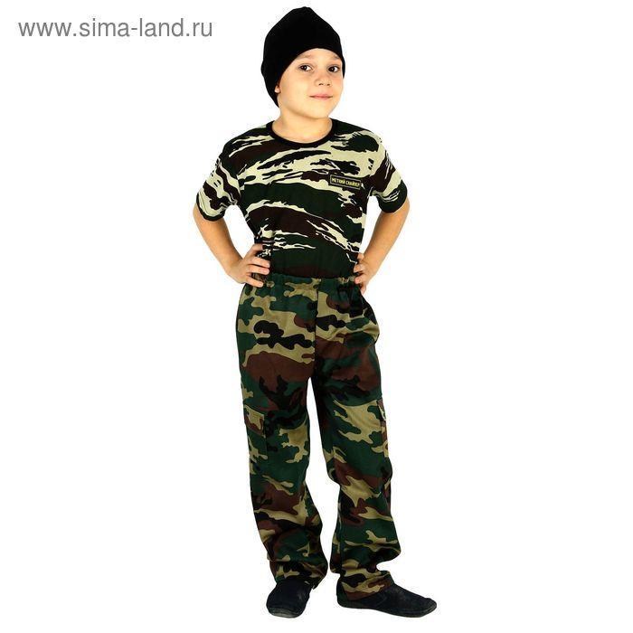 """Детский камуфляжный костюм """"Меткий снайпер"""", штаны, футболка, маска, рост 104 см - фото 1"""