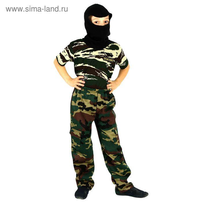 """Детский камуфляжный костюм """"Меткий снайпер"""", штаны, футболка, маска, рост 104 см - фото 2"""