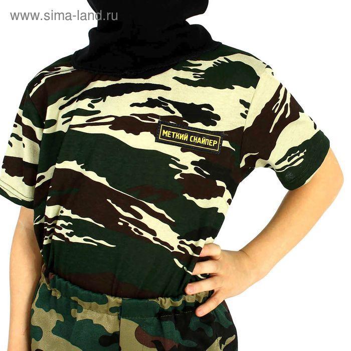 """Детский камуфляжный костюм """"Меткий снайпер"""", штаны, футболка, маска, рост 104 см - фото 4"""