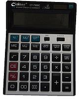 Калькулятор 14р Cititon 7999C
