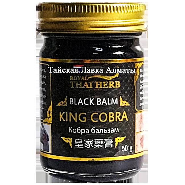 Бальзам черный из королевской кобры с разогревающим эффектом