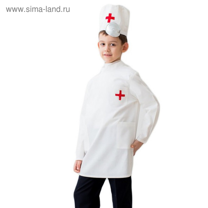 """Карнавальный костюм """"Доктор"""", шапка с инструментом, халат, 5-7 лет, рост 122-134 см - фото 1"""