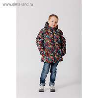 Куртка для мальчика, рост 116 см, цвет коричневый КМ-10/35