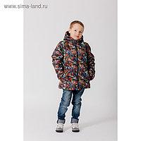 Куртка для мальчика, рост 128 см, цвет коричневый КМ-10/37