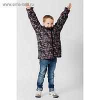 Куртка для мальчика, рост 128 см, цвет серый КМ-11/3