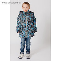 Куртка для мальчика, рост 122 см, цвет синий КМ-11/8