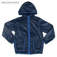 Ветровка для мальчика «Дождик» непромокаемая, синий, рост 104 см (28)