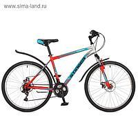 """Велосипед 26"""" Stinger Caiman D, 2017, цвет оранжевый, размер 20"""""""