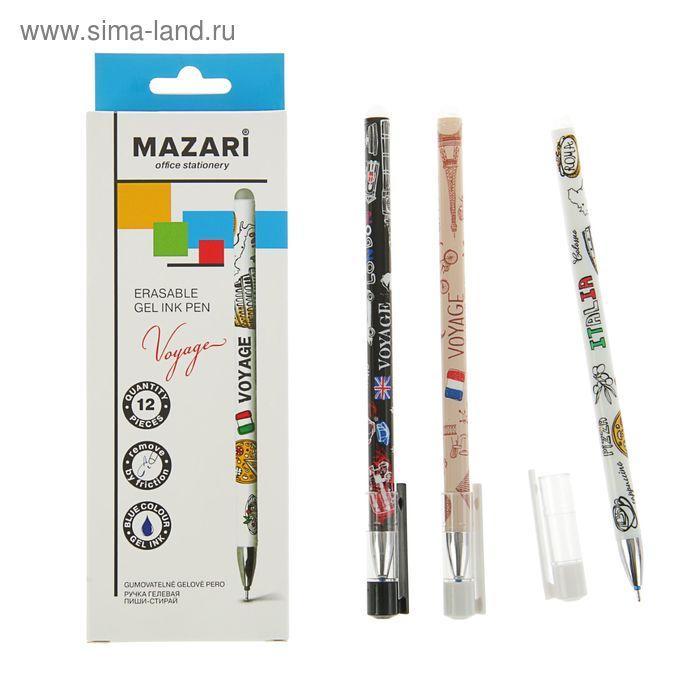 Ручка гелевая со стираемыми чернилами Voyage, узел 0.5мм, синие чернила, игольчатый пишущий узел, микс