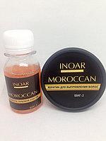 Кератин для поврежденных волос Иноар Марокко inoar, 2х50 мл