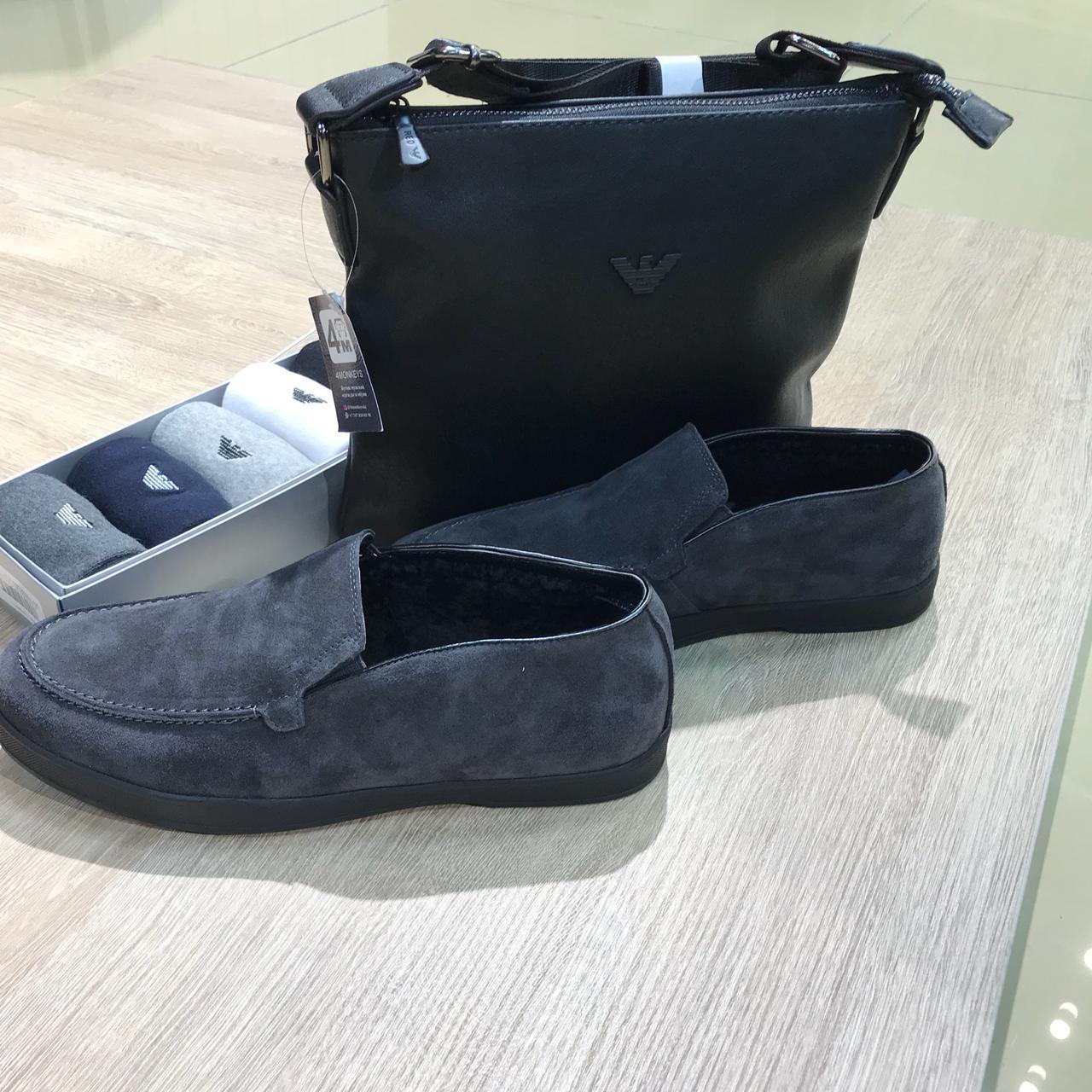 Демисезонная обувь