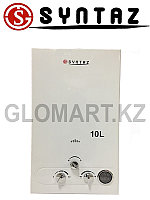 Автоматический проточный газовый водонагреватель Syntaz OTK-10L