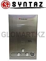 Автоматический проточный газовый водонагреватель Syntaz FSS-10L