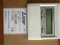 Термостат PAR21-MAA, фото 1