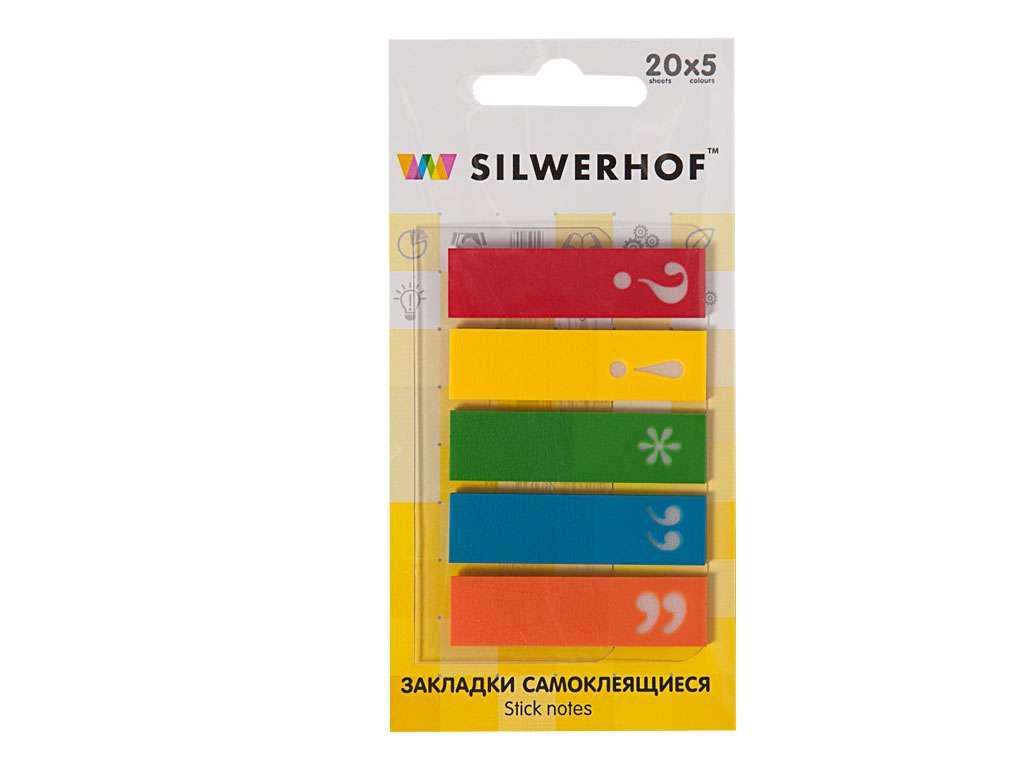 """Закладки клейкие SILWERHOF """"Знаки припенания"""" пластиковые 5 цв х 20 шт"""