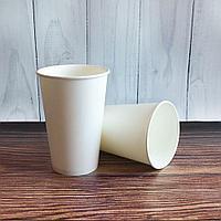 Бумажные стаканы 450мл,D-90 БЕЛЫЕ