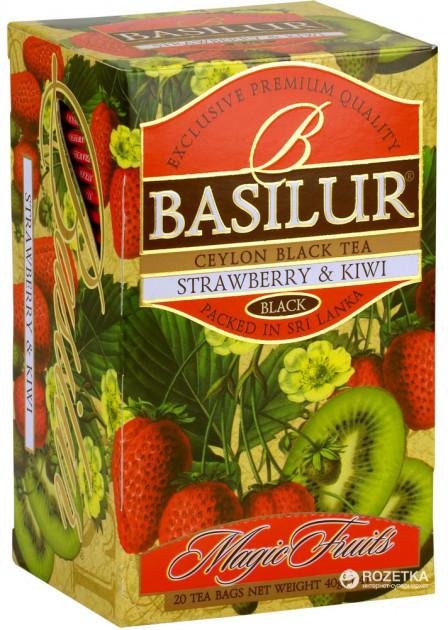 Чай чёрный пакетированный Волшебные фрукты Клубника и киви Strawberry and Kiwi, 20пак Basilur