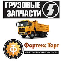 Ремкомплект ПГУ D-102 HOWO WG9719320030