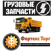 Распылитель форсунки DLLA155P179 CREATEK ON-O-11056