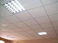 Моющийся потолок Армстронг