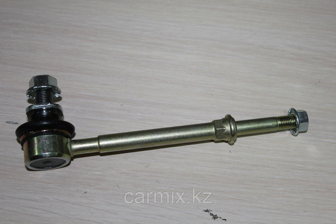 Стойка переднего стабилизатора LAND CRUISER PRADO 90, PRADO 95, HILUX 185