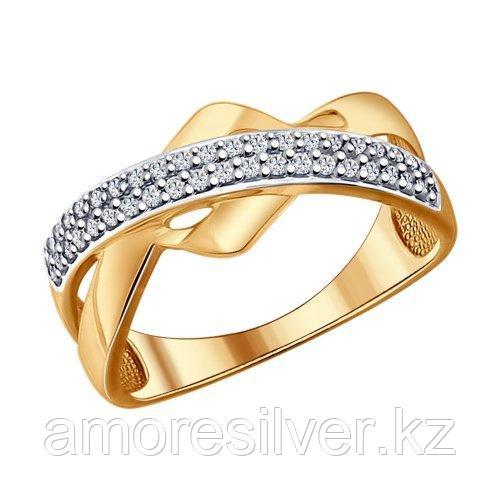 Кольцо из золочёного серебра с фианитами  SOKOLOV 93010587