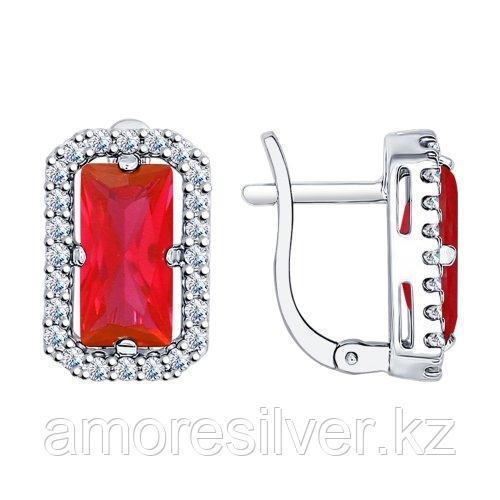 Серебряные серьги с рубином синт. и фианитом   SOKOLOV 84020023