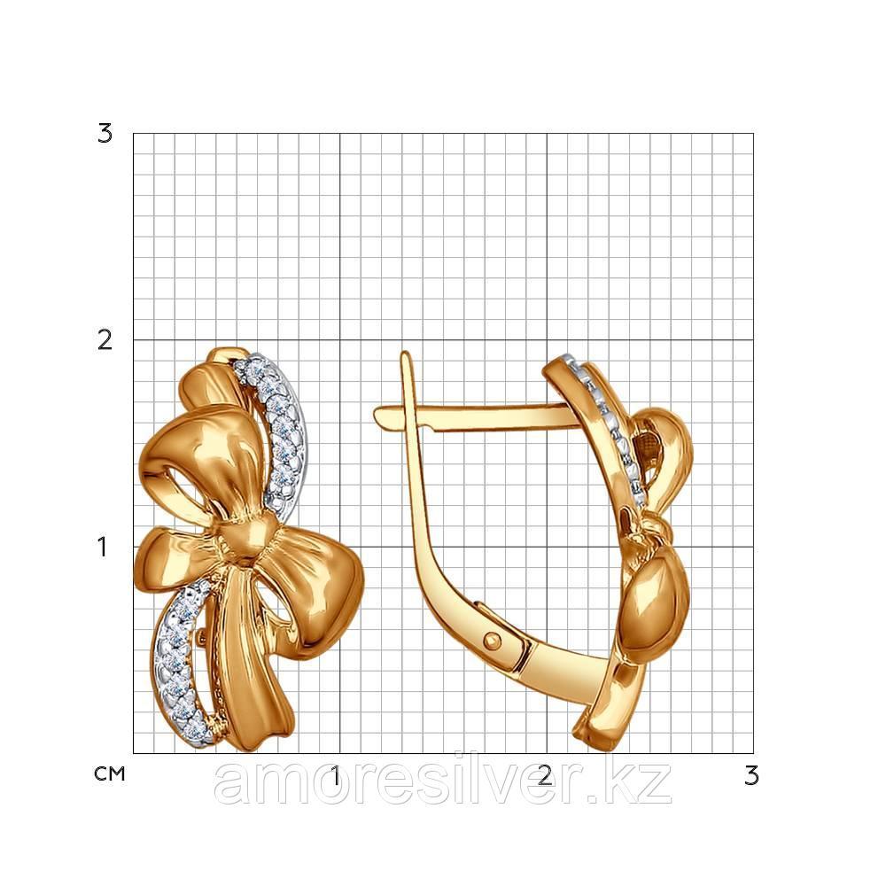 Серьги из золочёного серебра с фианитами  SOKOLOV 93020771