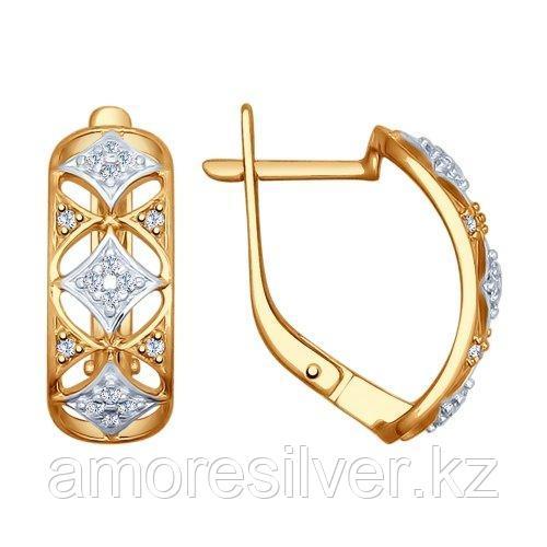 Серьги из серебра с фианитом   SOKOLOV 93020755