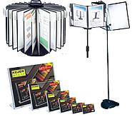 Демонстрационное оборудование (демо-панель, настольные указатели, холдеры)