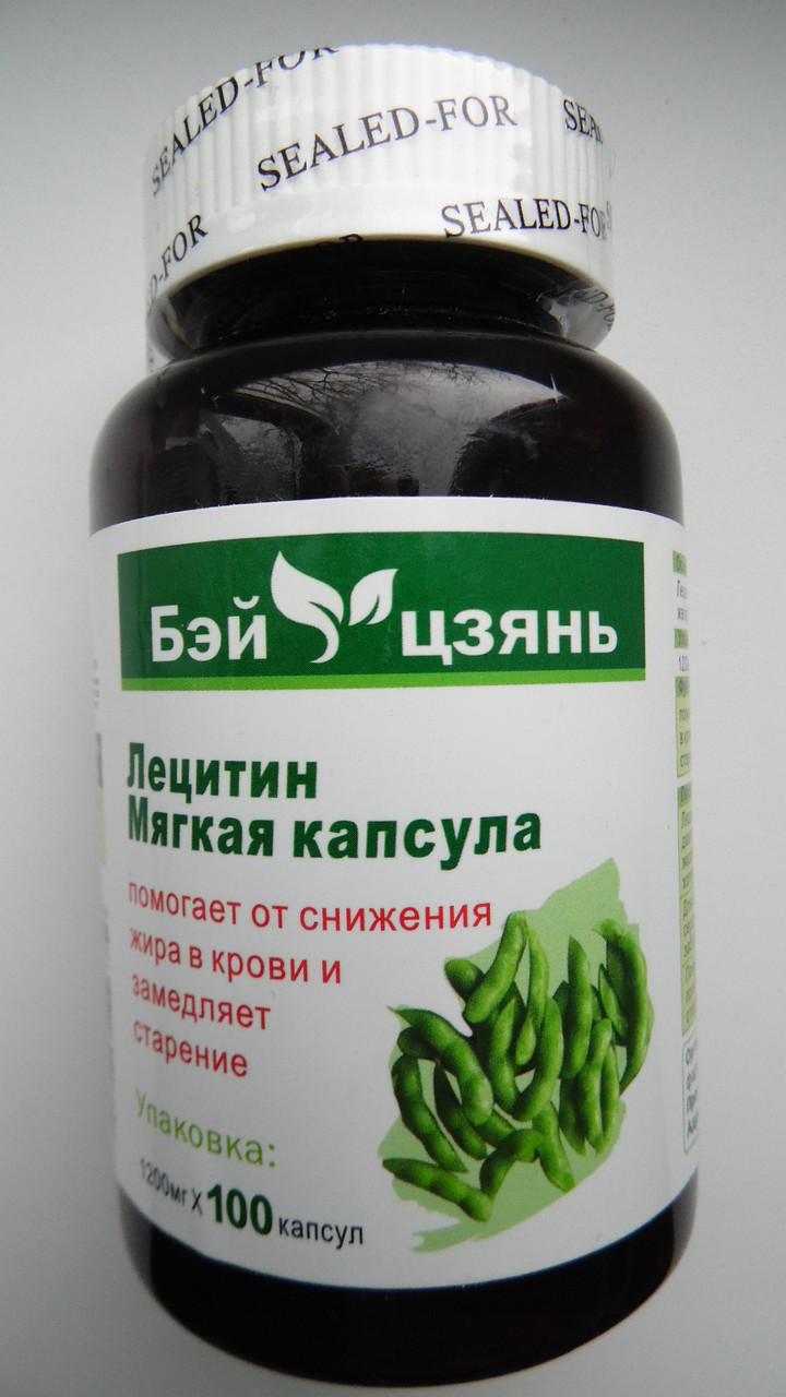Лецитин, капсулы 1200мг N100